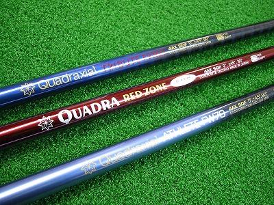 コンポジットテクノ株式会社 Quadraxial Series