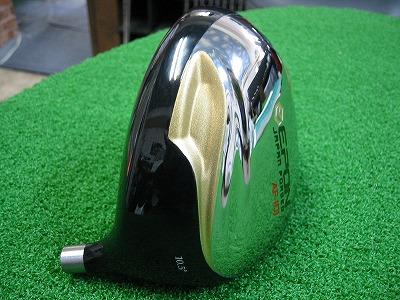 エポンゴルフ AF-101