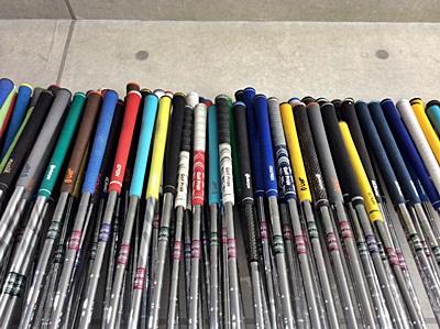 オネストで見る、カラフルなグリップたち。 a colorful grip