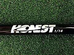 オネスト通信ロゴ, honest report logo