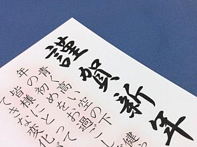 オネスト通信, 2017, honest report